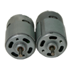 Small DC Motors - 44mm