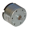 Small DC Motors - 33mm